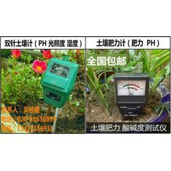 土壤肥力检测仪器_华智富_肥力检测仪图片