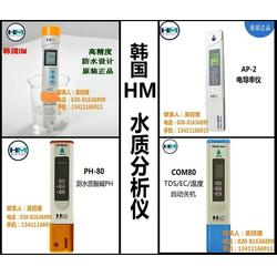 韶关水质PH计|HM水质PH计|霖灿(优质商家)图片