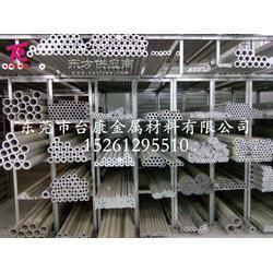 各种进口铝材 7075导电铝母线 AL7075铝棒 铝方棒 规格齐全图片
