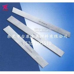 白钢刀条生产厂家 各种材质白钢刀 瑞典Assab17进口超硬白钢刀板图片