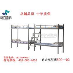 双层铁床生产厂家直销 订做双层铁床 学生双层铁床 铁床图片