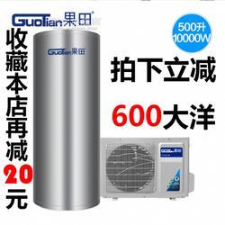 果田空气能热泵空气源商用家用2P松下压缩机2级能效热水器图片