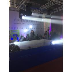四川防水光束灯,防水摇头灯厂家,擎田灯光(优质商家)图片