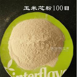 饲料预混料用20目玉米芯粉厂家图片