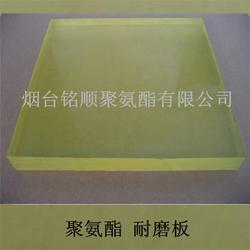 聚氨酯橡胶生产|烟台铭顺聚氨酯质量好|聚氨酯橡胶图片