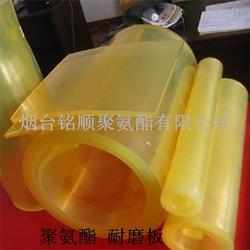 聚氨酯发泡料-聚氨酯原料-烟台铭顺聚氨酯产品好图片