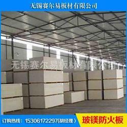 玻镁风管施工|无锡赛尔易板材(在线咨询)|宁德玻镁风管图片