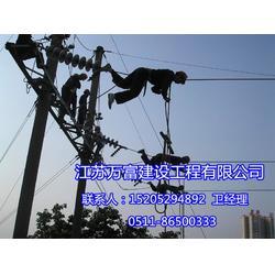 电力工程哪家好 万富建设工程在线咨询 泰州电力工程