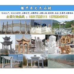 漯河汉白玉栏杆,汉白玉栏杆,文杰石材让景区建设更有文化气息图片
