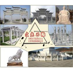 那曲石雕葡萄架,石雕葡萄架,镇平文杰造型美观 来图定做加工图片