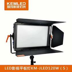 演播室灯光设计之灯具的选择图片