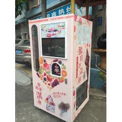 新风向-投资无人自助酸奶软冰淇淋售卖机 冰淇淋加盟无人售卖2018年发展迅速 智能机器人冰激凌机器加盟定制(OEM)厂商真上科技借势崛起图片