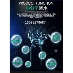 水素水杯品牌|洁步工贸高品质|水素水杯图片