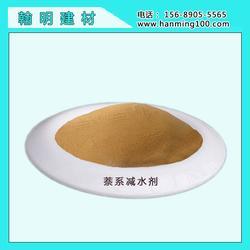 减水剂_翰明建材_液体聚羧酸减水剂图片