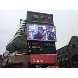 LED全彩显示屏 显示屏 金迅捷智能科技图片