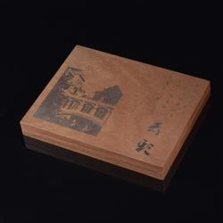 木制保健品盒工厂-包皮木制保健品盒-木盒定制哪家好,智合图片