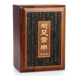 虫草木盒包装设计-木制保健品盒,智合-广东虫草木盒图片