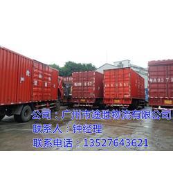 危险品拖车运输,广州黄埔危险品拖车运输图片