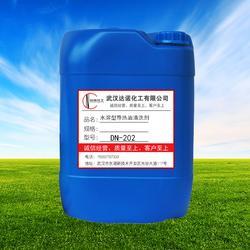 导热油清洗剂质量好、达诺化工、江苏导热油清洗剂图片