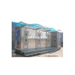 高恒机电环保公厕(图)、移动式公厕厂家、内蒙古移动式公厕图片