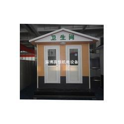 延安环保公厕|高恒机电移动厕所|节水生态环保公厕图片