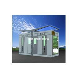 扬州环保公厕-高恒机电移动厕所-环保公厕生产厂家图片