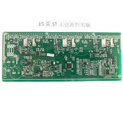 双模控制板配件-无锡绿科源科技公司-双模控制板配件图片