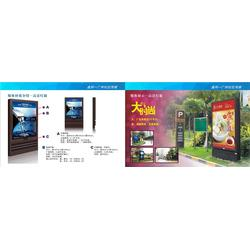 鑫邦廣告(圖)-番禺區社區廣告-社區廣告圖片