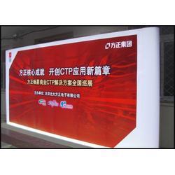 发光广告牌公司-揭阳广告牌-广州鑫邦广告(查看)批发