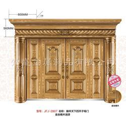 铜门 不锈钢别墅门-家福郡门业专业造门-东营铜门图片