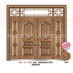 生产铜门厂家_铜门_家福郡专注造门20年图片