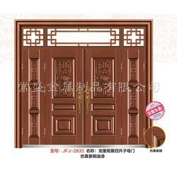 家福郡门业专业造门(图)-紫铜门拉手-丰城铜门图片