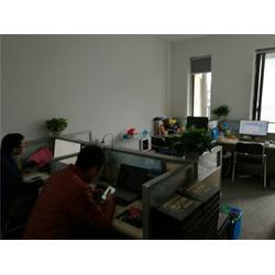 拓展項目-蘇州酷體驗教具科技-拓展項目生命之旅圖片