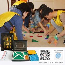 儿童室内拓展器材_酷体验教具科技_威海拓展器材价格