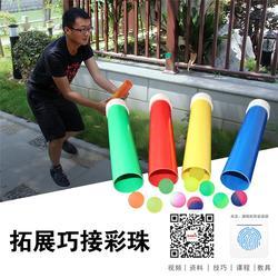 上海拓展器材|酷体验教具|水上拓展器材图片