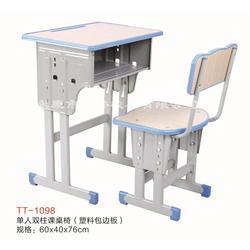 abs塑料课桌椅-童伟校具-值得选购-abs塑料课桌椅订购图片