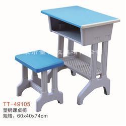 学生课桌椅品牌|童伟校具(在线咨询)|学生课桌椅图片