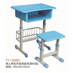 双人课桌椅定做_新昌双人课桌椅_童伟校具【质量可靠】图片