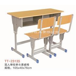 童伟校具-品质校具,升降课桌椅表,升降课桌椅图片