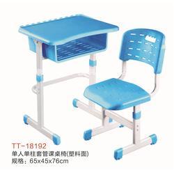 小学生课桌椅、小学生课桌椅、童伟校具(优质商家)图片