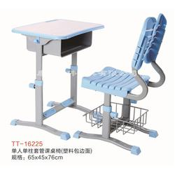 abs塑料课桌椅,【童伟校具】质量好,abs塑料课桌椅图片