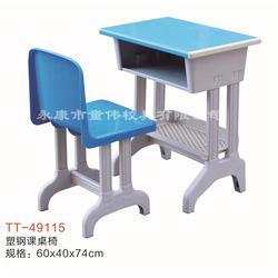 学生课桌椅、童伟校具(在线咨询)、学生课桌椅图片
