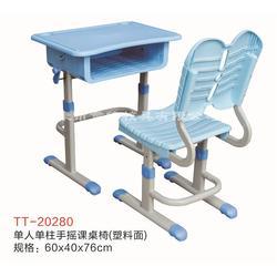 【童伟校具】质量好(图)_单人学生课桌椅厂家_单人学生课桌椅图片