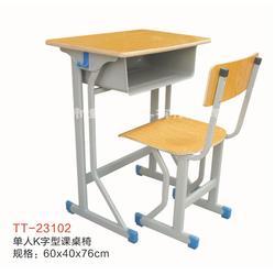abs塑料课桌椅、童伟校具【直销】、abs塑料课桌椅图片