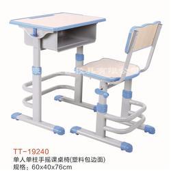 abs塑料课桌椅、abs塑料课桌椅、童伟校具-性价比高图片