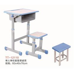 学生课桌椅桌椅,童伟校具(在线咨询),学生课桌椅图片