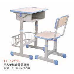 单人学生课桌椅|单人学生课桌椅|童伟校具(优质商家)图片
