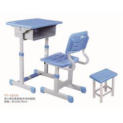 abs塑料课桌椅订购、童伟校具(在线咨询)、abs塑料课桌椅图片