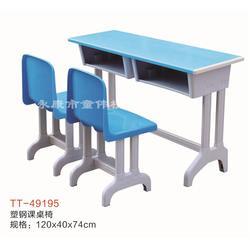 abs塑料课桌椅定做_abs塑料课桌椅_【童伟校具】绿色环保图片
