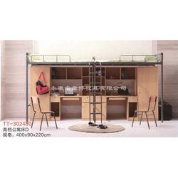 公寓组合床_公寓组合床采购_童伟校具(优质商家)图片